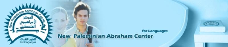 Abraham Center !!
